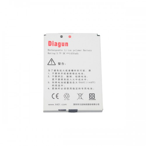 X431 Diagun Battery For Sale Alone