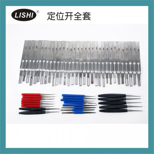 LISHI Series Lock Pick Set 28  in 1 (New Add RENAUL FR & GEELY)