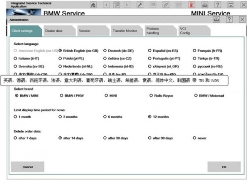 2014.9 ICOM ISTA-D 3.44.50 ISTA-P 53.4.002 Software HDD Multi-language for BMW with Engineers Programming(buy SS183-3 instead)