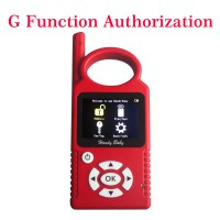 HANDY BABY G Chip Copy Function Authorization