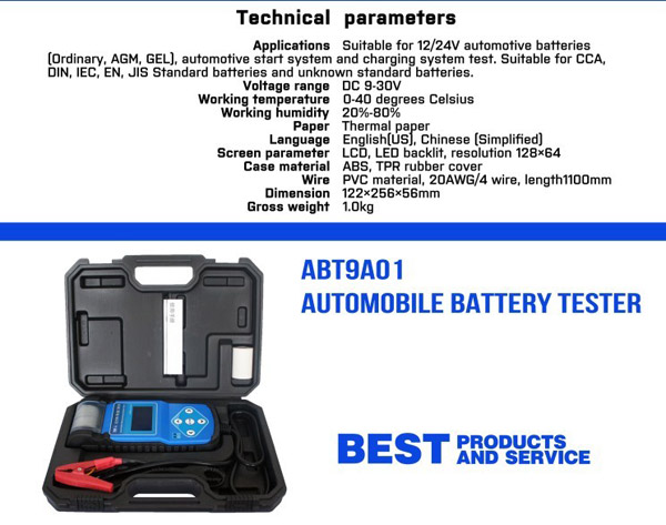 ABT9A01 Automotive Battery Tester with printer display 2