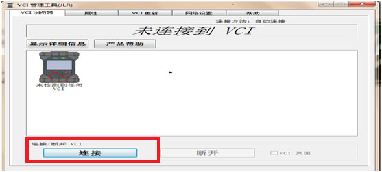 how-to-intall-JLR-DoIP-VCI-7